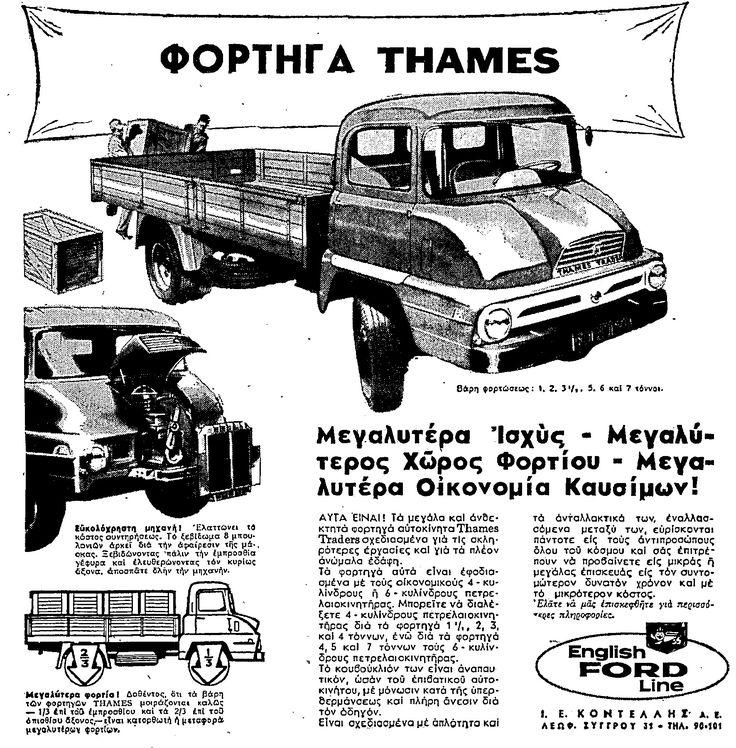 FORD, φορτηγά THAMES, 1959