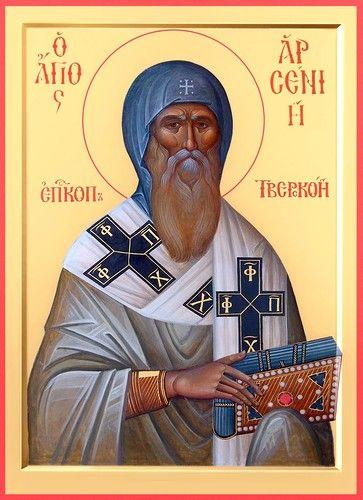 Святитель Арсений, Епископ Тверской. Икона написана в мастерской Николаевского Малицкого монастыря.