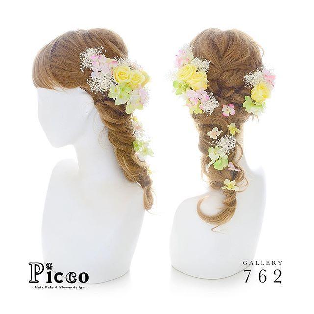 . . 🌸 Gallery 762 🌸 . 【 結婚式 #髪飾り 】 . #Picco #オーダーメイド髪飾り #カラードレス #結婚式 . 優しく色づいたイエローのプリザローズをメインに、カラードレスに合わせた小花とかすみ草でふんわりと盛り付けたラプンツェルスタイルです💖 ✨ . #イエロー #ローズ #プリザーブドフラワー #ラプンツェル #ウェディングヘア . デザイナー @mkmk1109 . . . #ヘッドアクセ #ヘッドドレス #花飾り #造花 #ドレスヘア #披露宴 #パーティー #プレ花嫁 #花嫁 #ウェディングドレス #flower #rapunzel #ドレス #ヘアアレンジ #weddinghair #rose #princess #アーティフィシャルフラワー #marry #marryxoxo