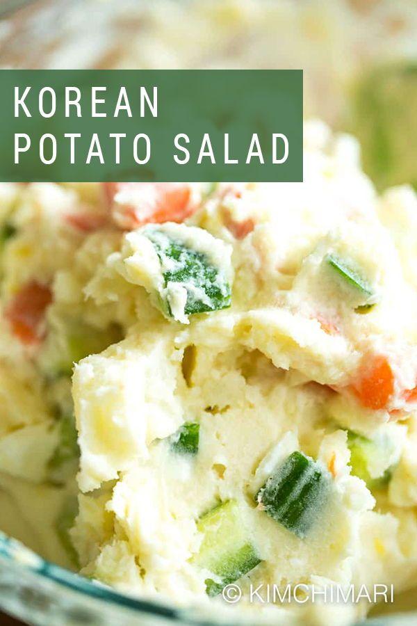 Recipe For Korean Potato Salad