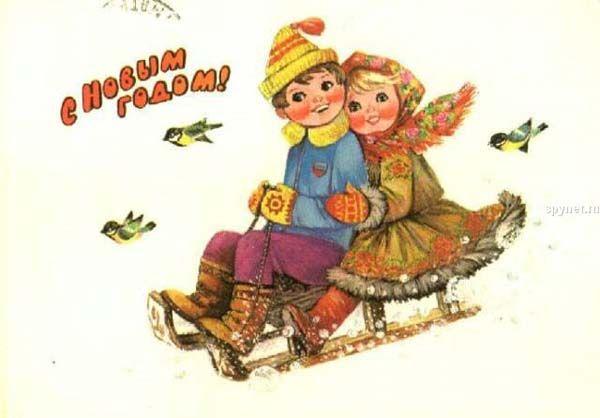 SETI.ee - Старые новогодние открытки - Разное - Новости