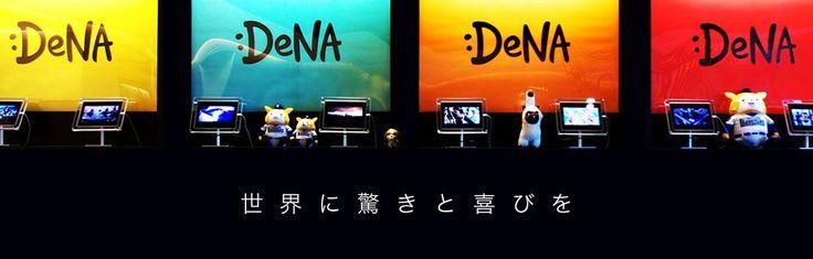 DeNAのメディア事業再起か―、小学館と事業創出に向けた基本合意を締結   TechCrunch Japan