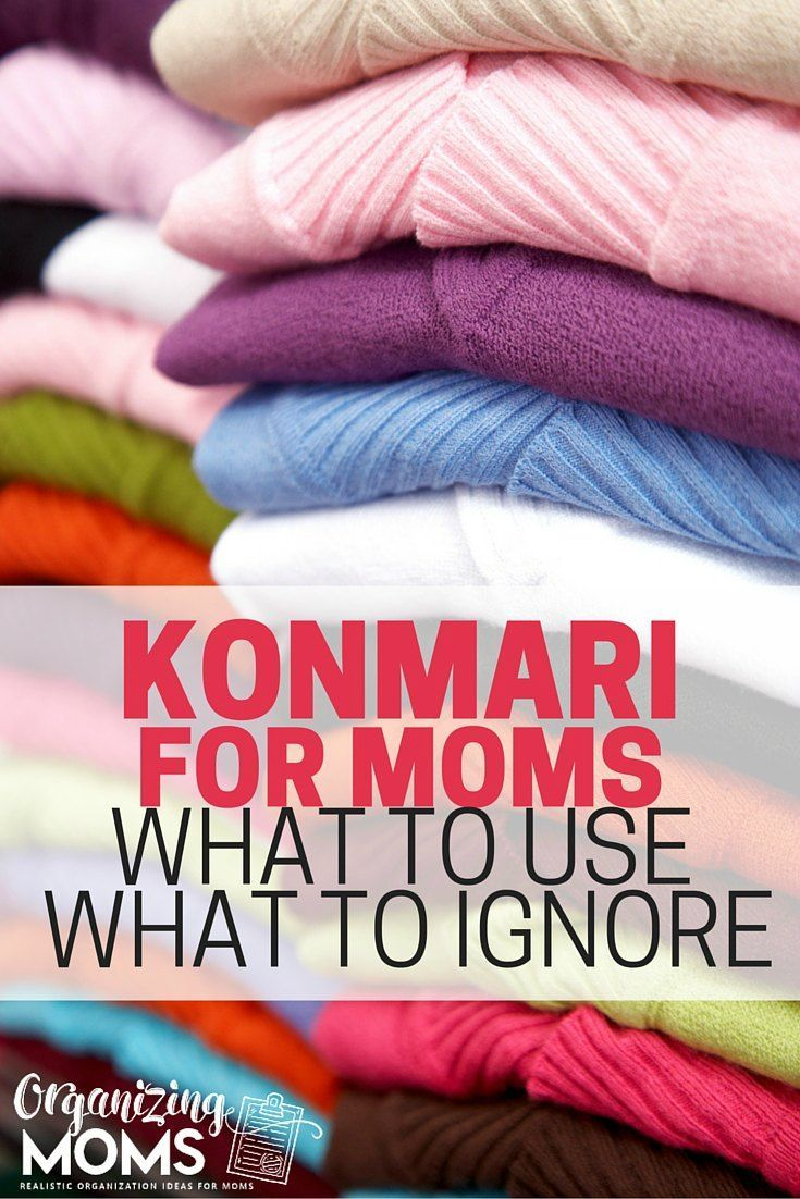 What parts of the Konmari method are useful for moms? What should we just ignore? Here's a great run-down of the Konmari method (from the Life-Changing Magic of Tidying Up by Marie Kondo) from a mom's realistic perspective. Decluttering help for families.
