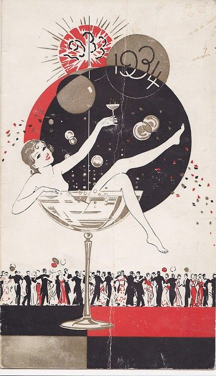 Art Deco New Year postcard, 1933-1934