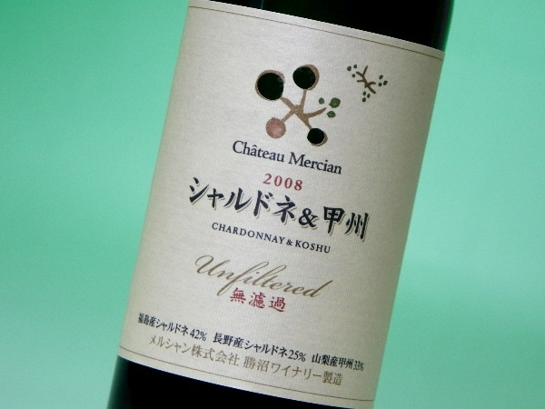 シャトー・メルシャン 無濾過シャルドネ&甲州 2009 750ml (ワイン)    timein.jp