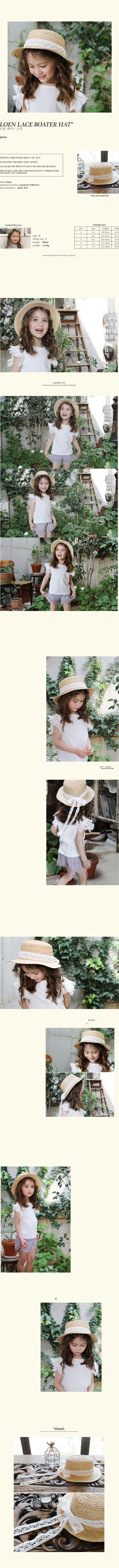 FLO - Korean Children Fashion - #Kfashion4kids - Loen Lace Boater Hat