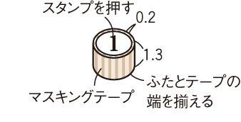 カレンダーボード2_02
