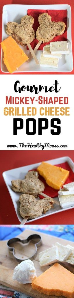 Gourmet Mickey Shaped Grilled Cheese Pops - National Grilled Cheese Day - Mickey Shaped Food - Disney Recipe