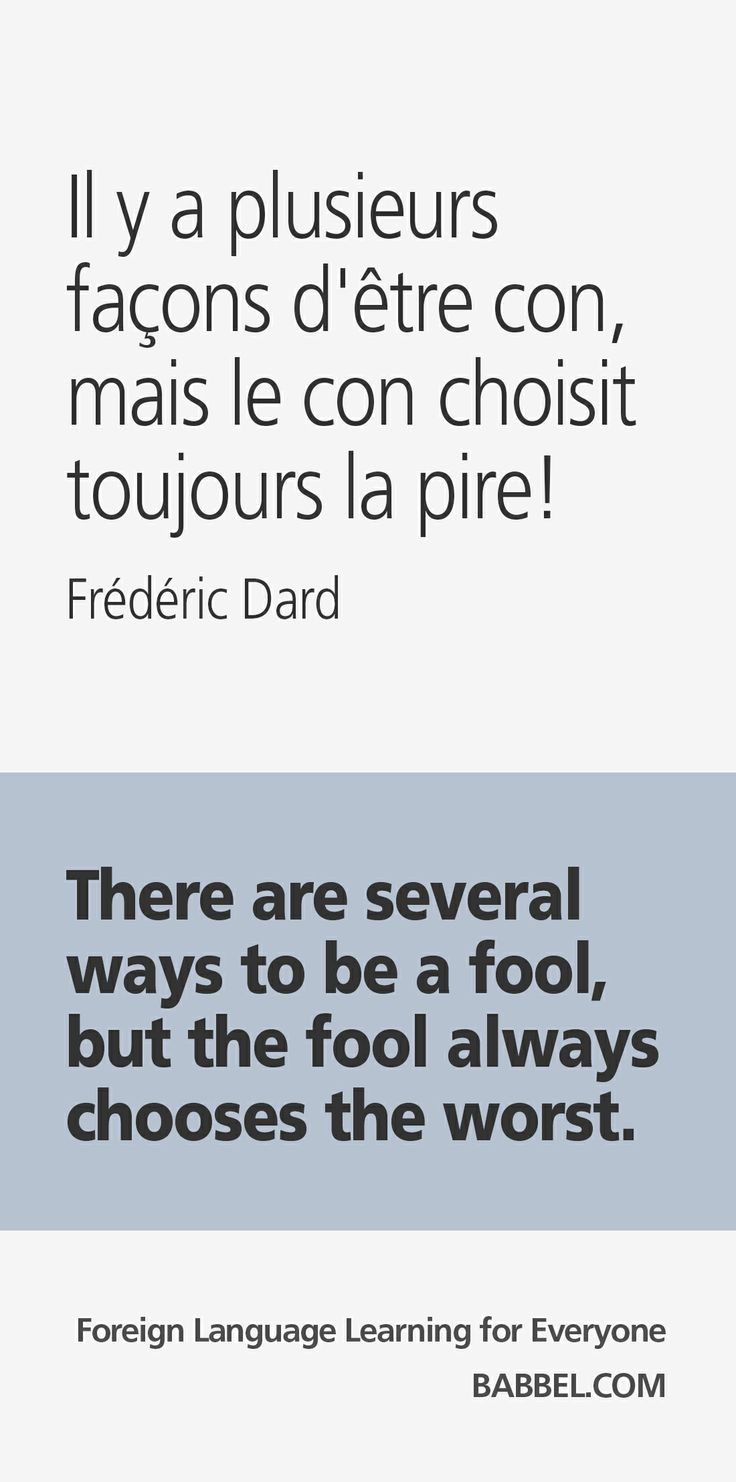 Il y a plusieurs façons d'être con, mais le con choisit toujours la pire! - Frédéric Dard | There are several ways to be a fool, but the fool always chooses the worst.