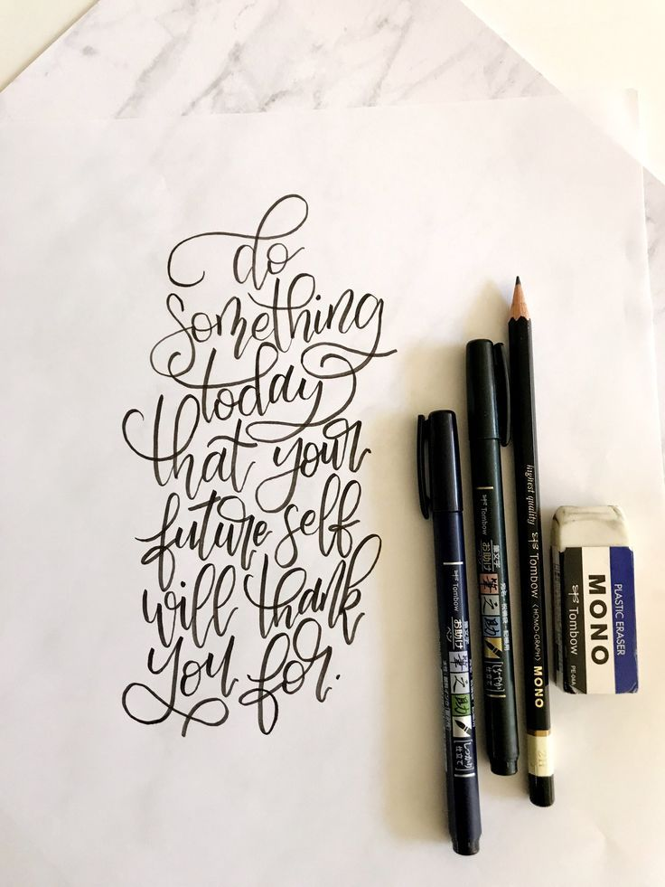 Lettering must haves!