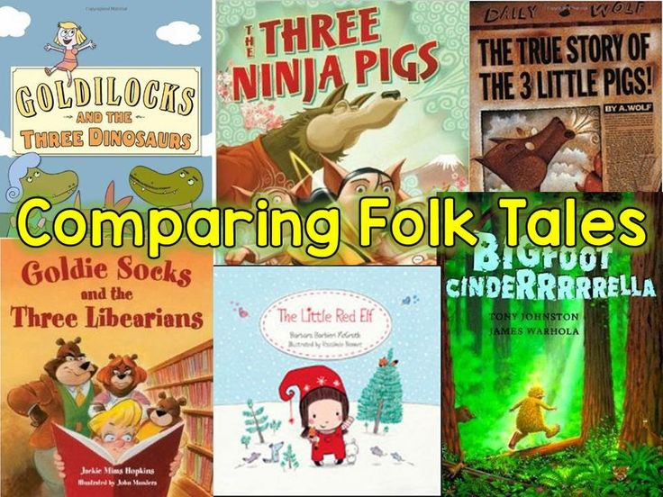 How to compare and contrast two folktales?