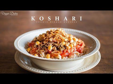 日本でいうラーメン⁉︎エジプトのソウルフード「コシャリ」の作り方:How to make Koshari | Veggie Dishes by Peaceful Cuisine - YouTube