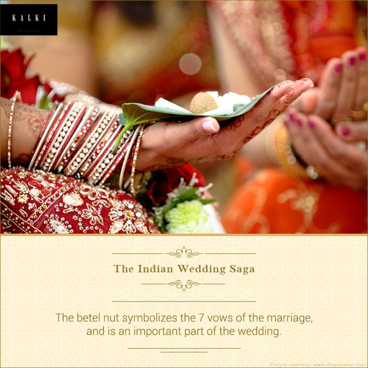 Always wondered why the betel nut is part of the Indian wedding? Here's why: