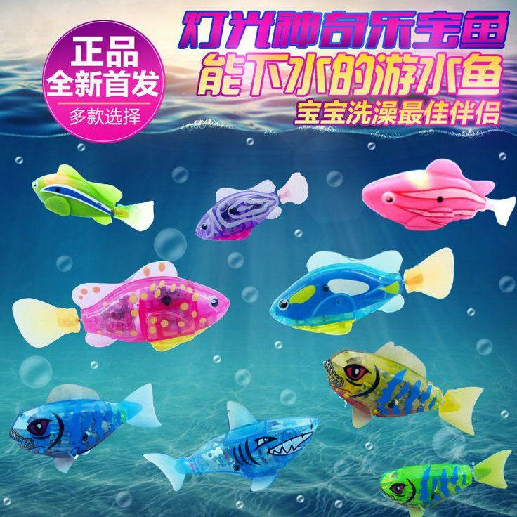 1pcs Electronic Pet Toy Baby Shower Animal Toys  Electric Fish Child Bath Toy Robofish Toy Aquarium Decorations