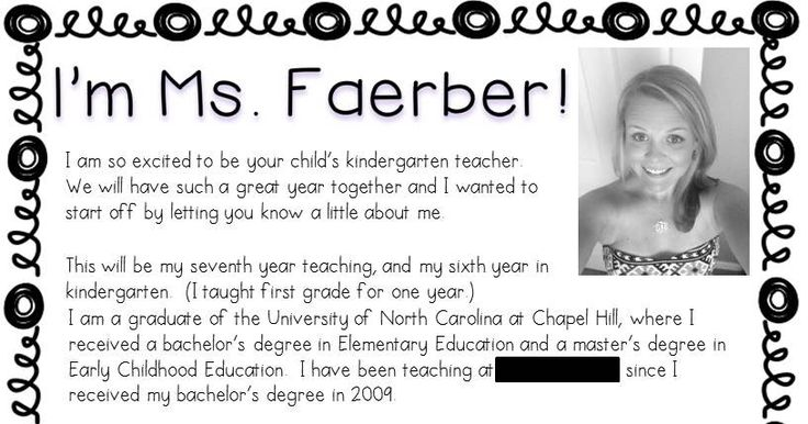 Carolina Teacher: Welcome Letters and Kindergarten Assessments {Freebies}