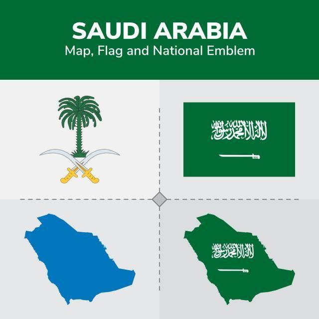 خريطة السعودية صور المتجهات مع المواد Png Gaming Wallpapers Map Flag