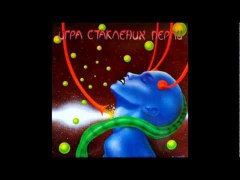 Artist: Eduard Artemyev, Yuri Bogdanov, Vladimir Marynov (Э. Артемьев, Ю