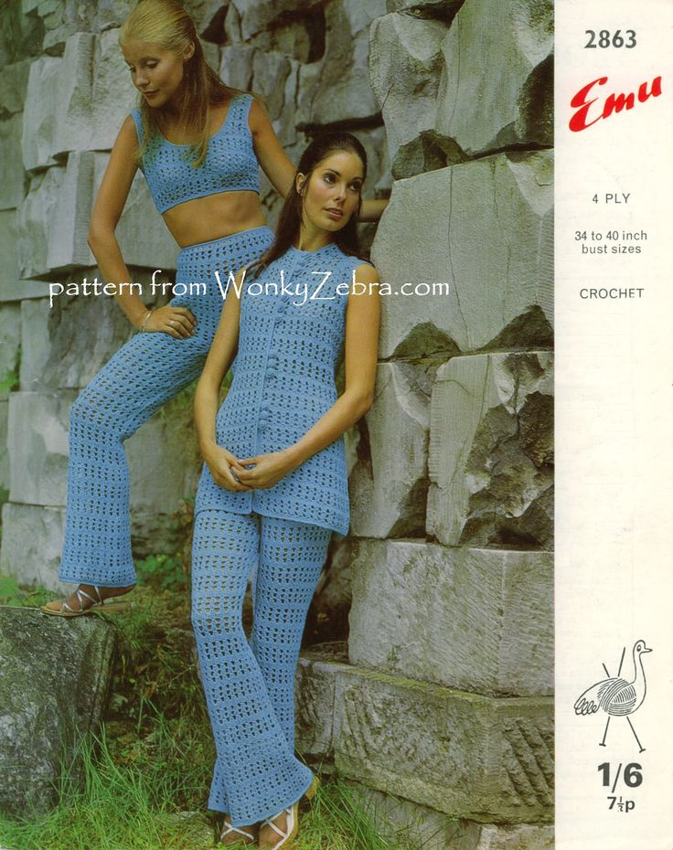WZ393  crochet lace trousers with a crop top or neat Nehru jacket  from this vintage Emu (2863) pattern. Any piece alone is great and lots of combos for them all.