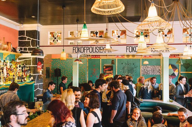 Looking for the best bars in Adelaide? From the swanky 2KW with panoramic views, to the cosy Coffee Pot, here are Adelaide's the top 10 bars. Learn more today.