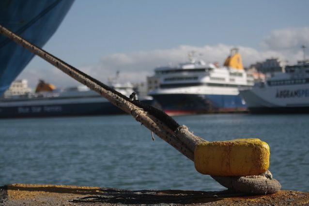 Νέα 48ωρη απεργία αποφάσισε η ΠΝΟ - Μέχρι τη Κυριακή τα ξημερώματα δεμένα τα πλοία