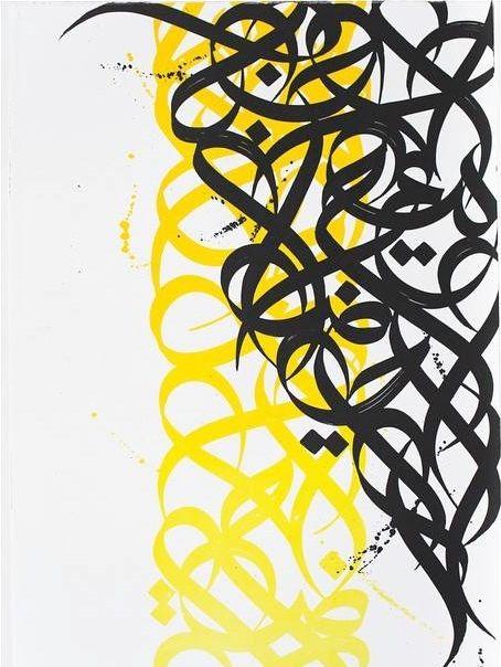 DesertRose,;, calligraphy art by elseed,;,