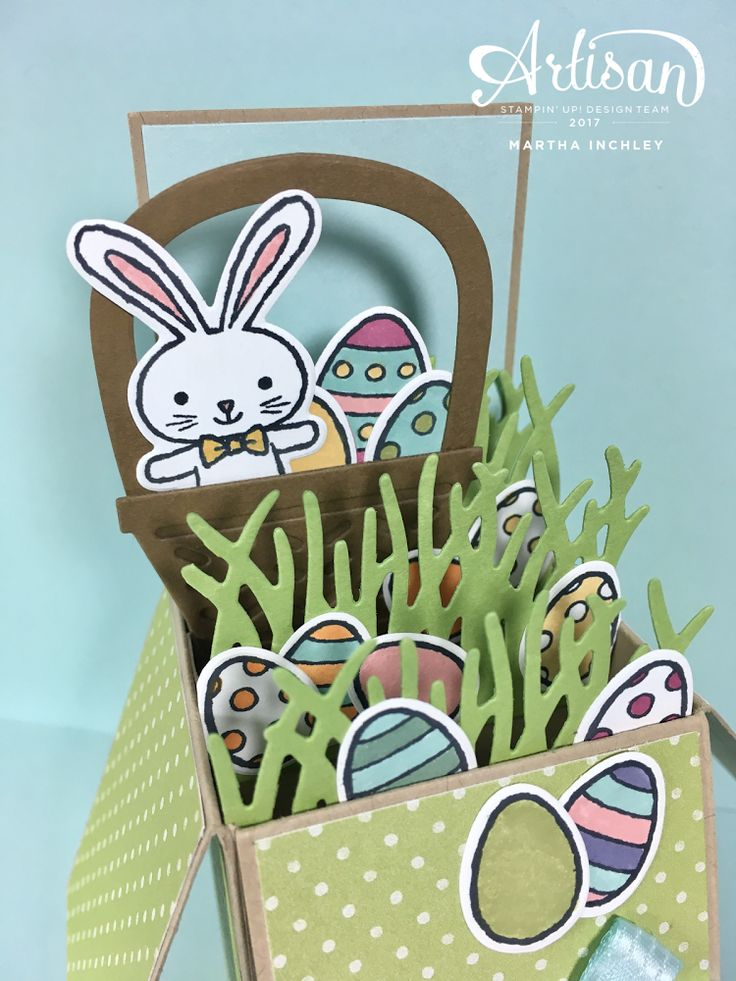 Send your SOMEBUNNY SWEET an Easter treat