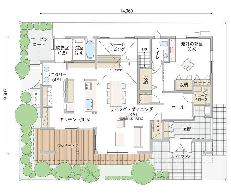 茅ヶ崎展示場|神奈川県|住宅展示場案内(モデルハウス)|積水ハウス