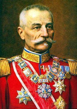 """Petar I Karadjordjevic was the last King of Serbia. He reigned from 1903 to 1914, the """"Golden Age of Serbia"""" or the """"Era of Pericles in Serbia"""" with unrestricted political freedoms, free press, and cultural ascendancy among South Slavs. He was supportive to the movement of Yugoslav unification, hosting in Belgrade various cultural gatherings. Grand School of Belgrade was upgraded into Belgrade University in 1905, with scholars of international renown."""