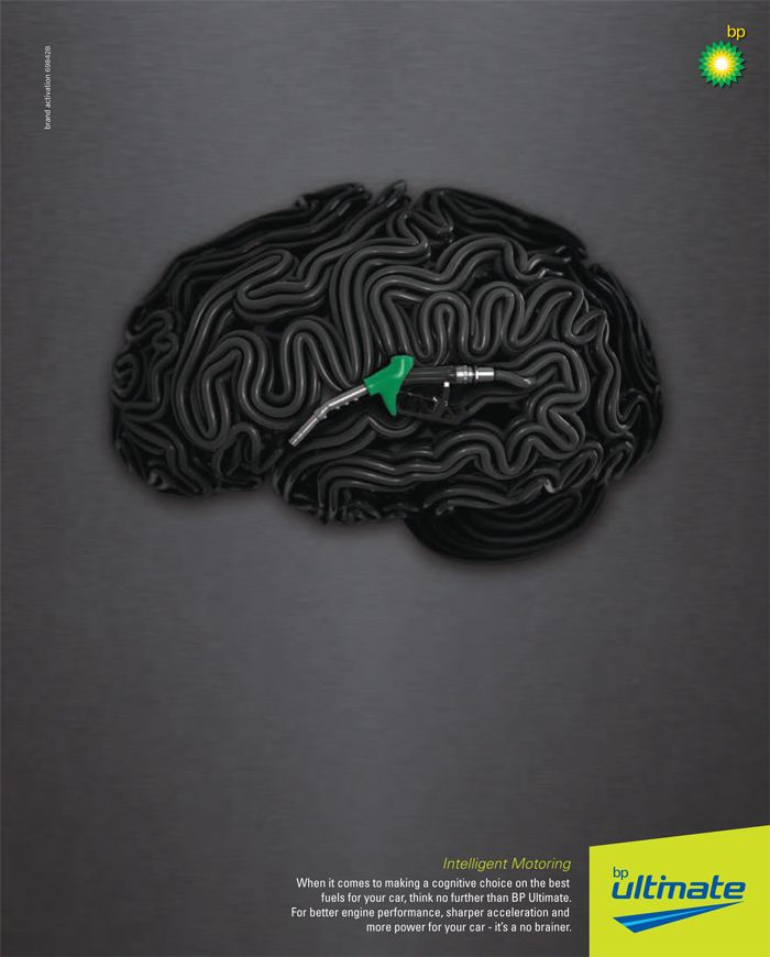BP Brain shaped petrol  Photo-real pack-shot renders : illustration : by Disko Ferdi Dick
