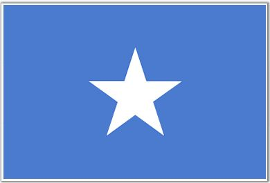 Somalia Flag- The Somalia National flag was acquired on 12th October, in the year of 1954 and was encouraged by the flag of the United Nations.