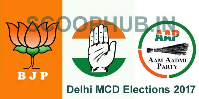 Delhi MCD #Elections 2017 – Dates, Polling Schedule, Candidate List and #Results