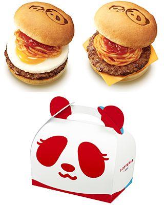 パンダ×ナポリタンハンバーガー!