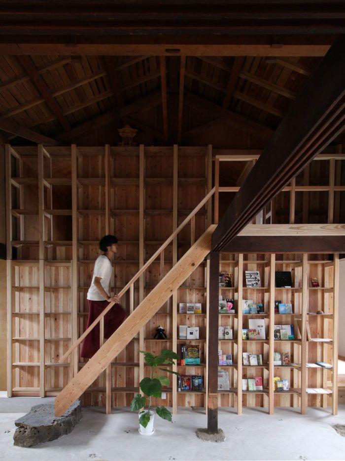 Sangosan: an old minka on a western island in Japan renovated into a library | Spoon & Tamago