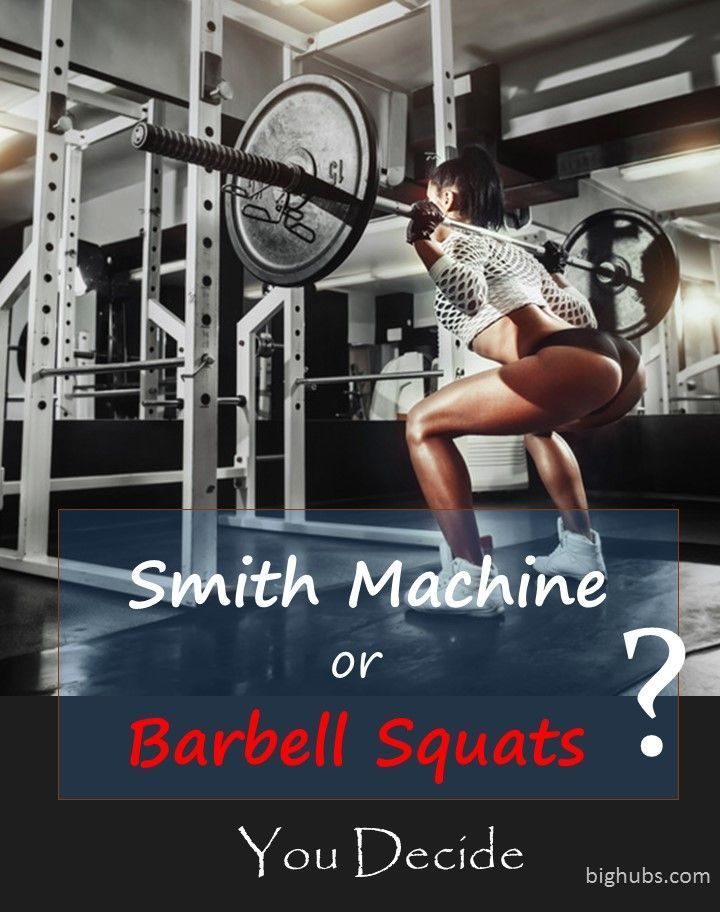 machine squat vs barbell squat
