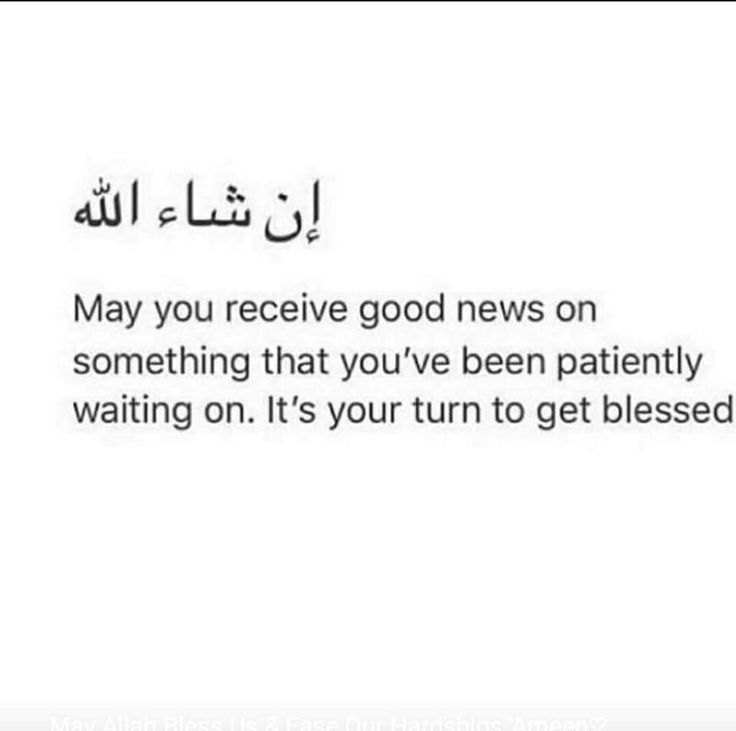 In Sha Allah Ameen  For everyone