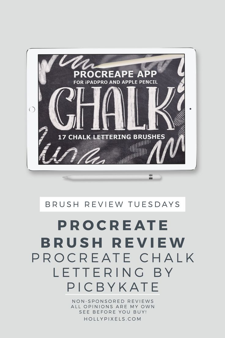 This week's Procreate brushes review features Chalk Lettering Brushes by PicbyKate that can be purchased at Creative Market. Every Tuesday I pick a new brush set for Procreate to purchase and show you what you're getting. This series is completely my own thoughts and opinions and is not sponsored by the brush lettering designers. via @hollypixels