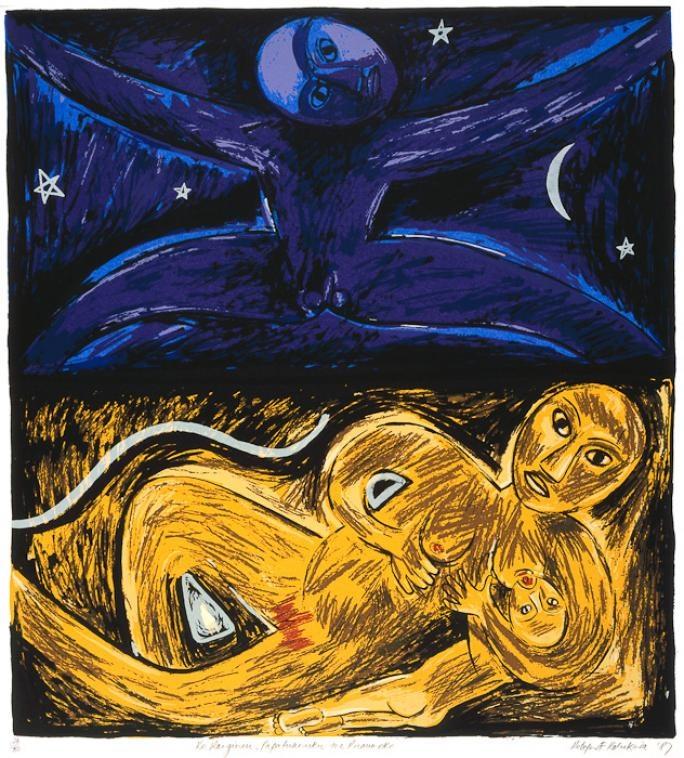 Ko ranginui papatuanuku me ruaumoko, by Robyn Kahukiwa, ca. 1980s. Contemporary Art Collection, National Library of New Zealand. CAC-c025531_00002606