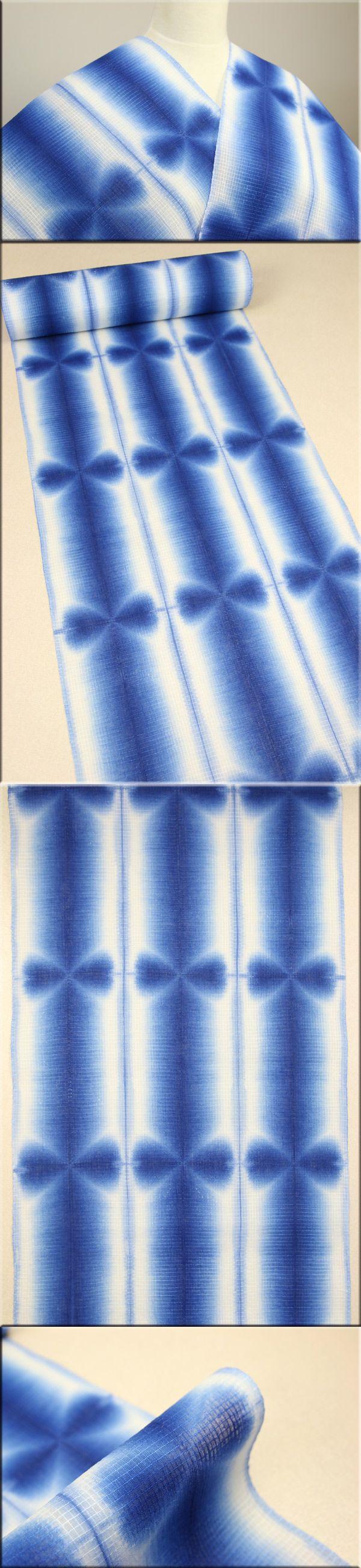 雪花リボン浴衣(ゆかた) オーダー仕立て付き 藤井絞謹製 板締め雪花絞 紺