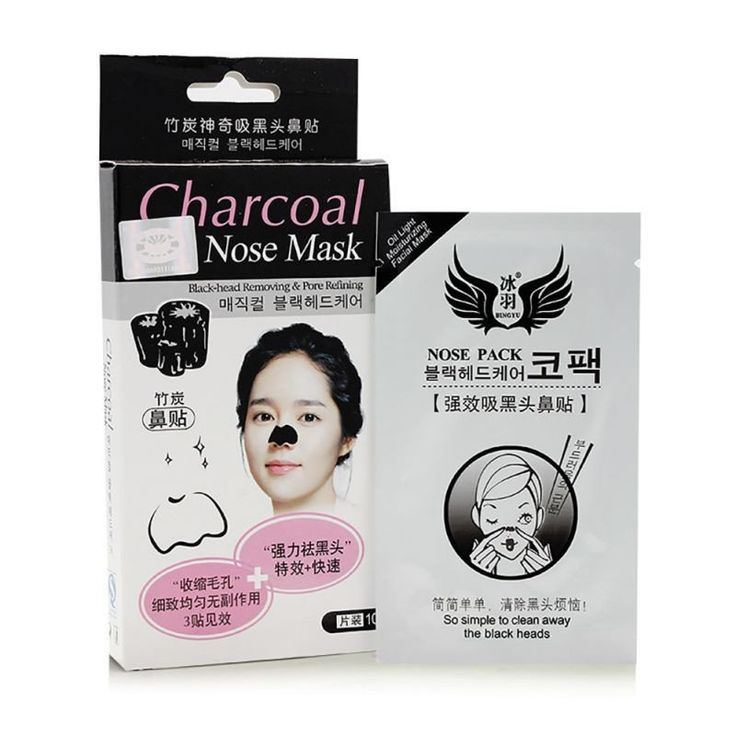 Blackhead Remover Activated Charcoal Face Mask Cleaner Moderate Bamboo Charcoal Nose Face Mask Strips Cleansing Pore Peel Off Pack Minerals Conk