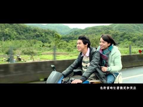 田馥甄 Hebe Tian Fuzhen 小幸运 Xiao Xing yun A Little Happiness, theme song, OST of 2015 movie Our Times: lyrics, pinyin, and English translation | Learn Chinese Help - Free audio Mandarin lessons & songs - Easy Fun Effective