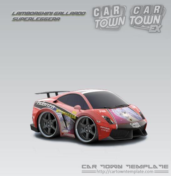 Lamborghini gallardo superleggera car town template pinterest cars lamborghini gallardo for Lamborghini template
