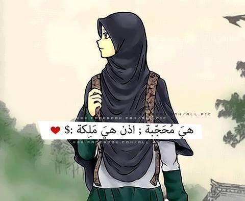 hijab | via Facebook | We Heart It | hijab girl, girl, and hijab