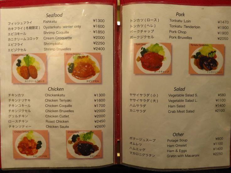 本日のランチは京都にある洋食屋さん グリル小宝 に行きました 京都でずっと行ってみたかった大人気の老舗の洋食屋さんです 様々な洋食メニューが用意されていますが 小宝と言えばオムライス というくらいオムライスが人気のお店です 私ももちろんその ランチ