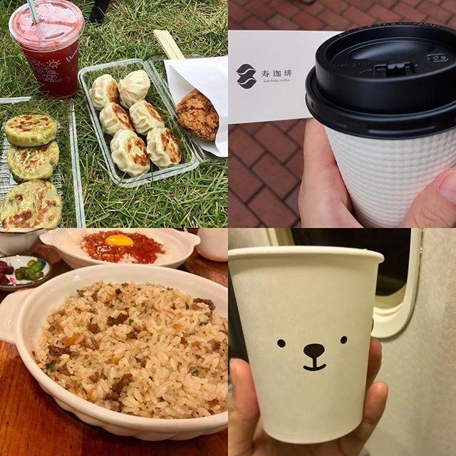 食べたもの😋🍽 * * 載せきれなかった写真をUP⤴️ 大通公園で開催されていたオータムフェストで食べた、 小樽名物のにんにくニラまんじゅうとしらゆき餃子と ハスカップ炭酸ジュース💖どれも美味しかった👍 友人がオススメしてた珈琲屋さんが偶然出店してた から、その場ですぐ飲むことが出来て大満足☕️ 気になった喫茶店『ひので』にも行ってきました😄🎶 帰りの飛行機でコーヒーカップがシロクマの紙コップで 可愛かったです✨ * * #旅行 #オータムフェスト #美味しい #写真 #楽しい #coffee #travel #lunch #photo #instadaily #pic  #instagood #instalike #picture #eat #food #yummy