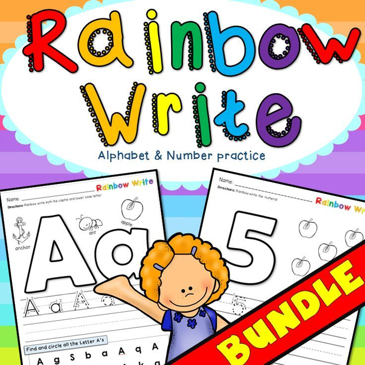Rainbow Writing handwriting practice for letters and Numbers! This Bundle has my Rainbow Write Alphabet Letter practice and also my Rainbow Write numbers 0-20.  Each page has the rainbow tracing, pictures to color and/or count, handwriting practice and letter/number hunts.