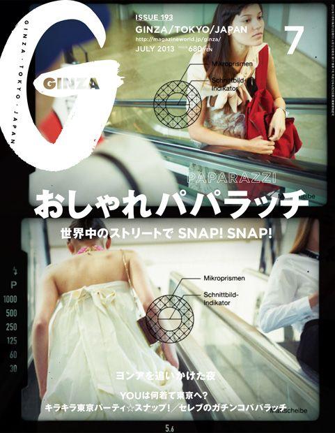 マガジンワールド | ギンザ - GINZA | 193 | 立読み