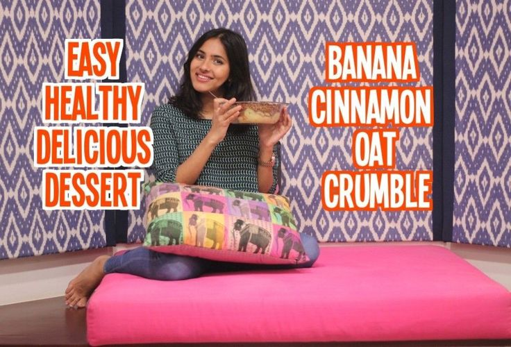 Banana, Cinnamon & Oat Crumble   A Delicious Vegan & Gluten-free Dessert   Easy Recipe
