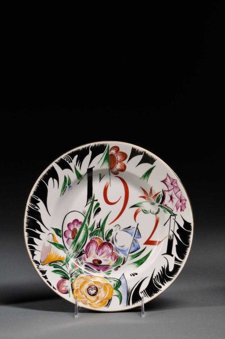 1921 Soviet Porcelain Propaganda Plate http://www.liveauctioneers.com/item/11926622_soviet-porcelain-propaganda-plate-st-petersburg