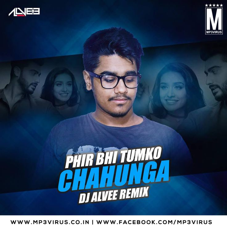 Chahunga Mai New Song: 25+ Best Ideas About Dj Remix Songs On Pinterest