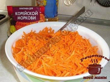 Маринованная морковь по-корейски